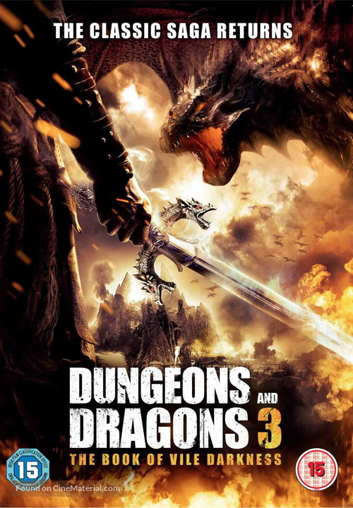 Dungeons & Dragons: The Book of Vile Darkness - British DVD movie cover