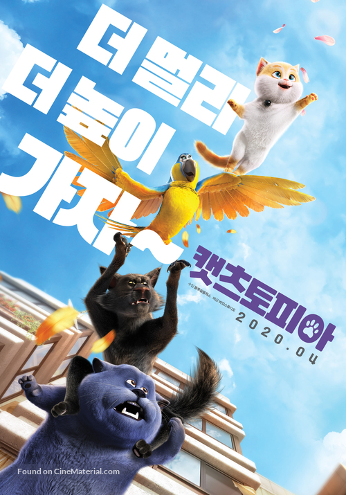 Cats and Peachtopia - South Korean Movie Poster