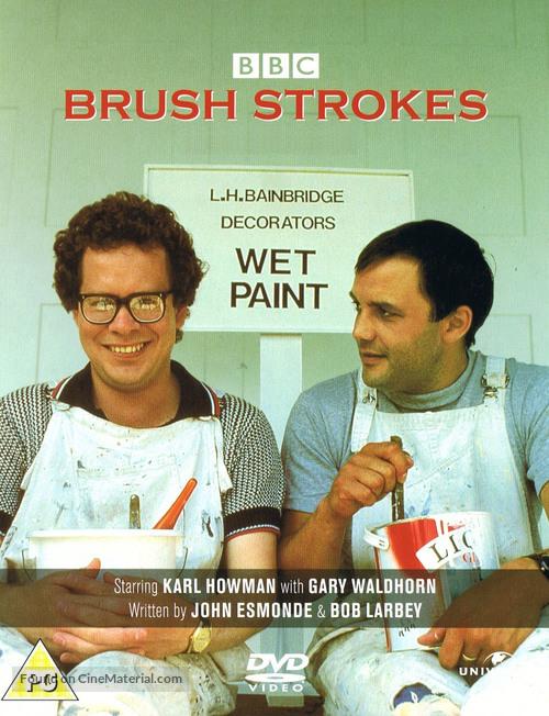 """""""Brush Strokes"""" - DVD movie cover"""