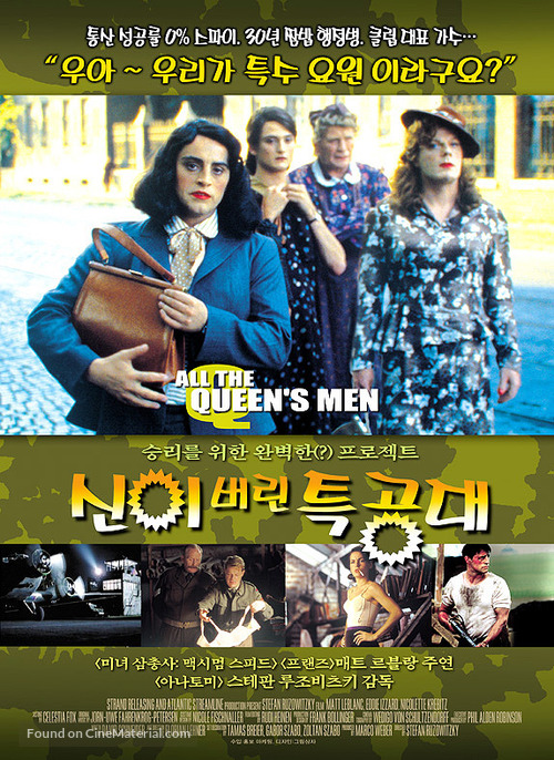 All the Queen's Men - South Korean Movie Poster