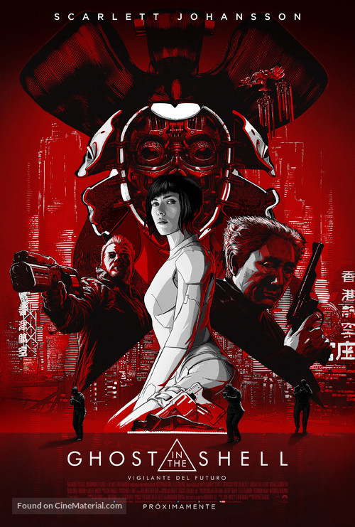 Ghost in the Shell - Mexican Movie Poster