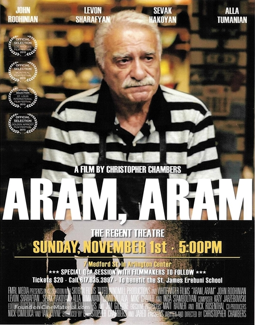Aram, Aram - Movie Poster