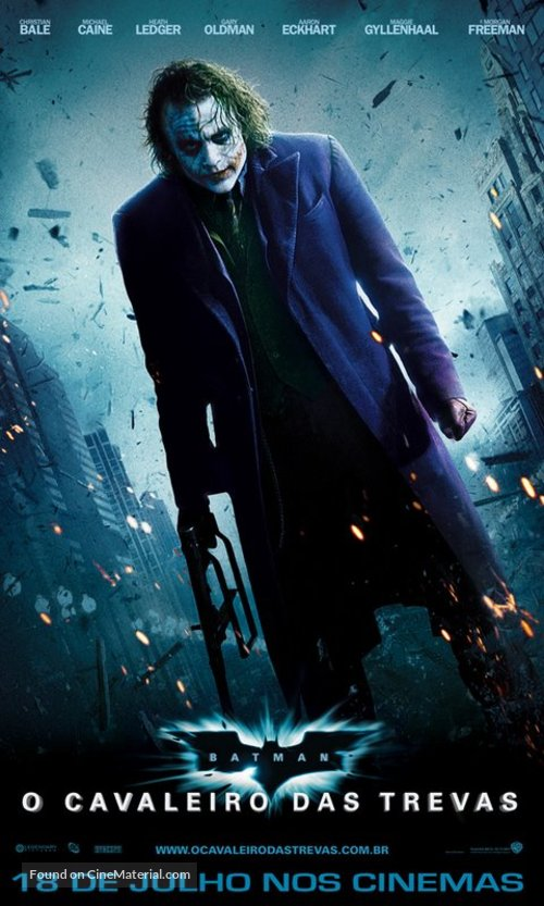 The Dark Knight - Brazilian Movie Poster