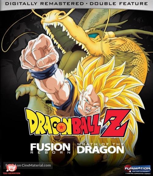 """""""Dragon Ball: Doragon bôru"""" - Movie Cover"""