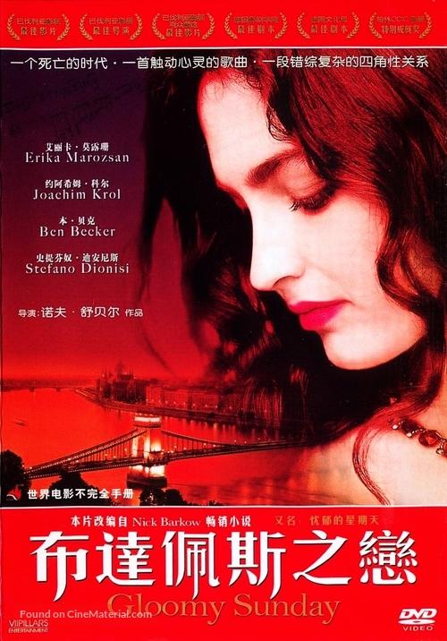 China Liebe und Jayceon