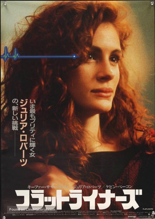 Flatliners - Japanese Movie Poster