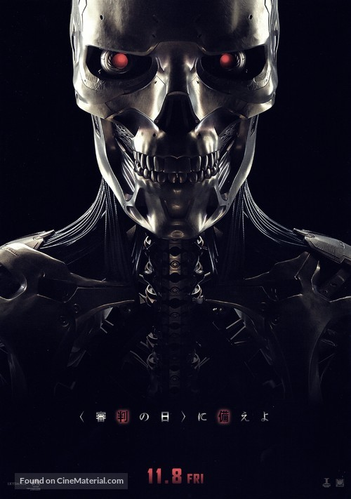 Terminator: Dark Fate - Japanese Movie Poster