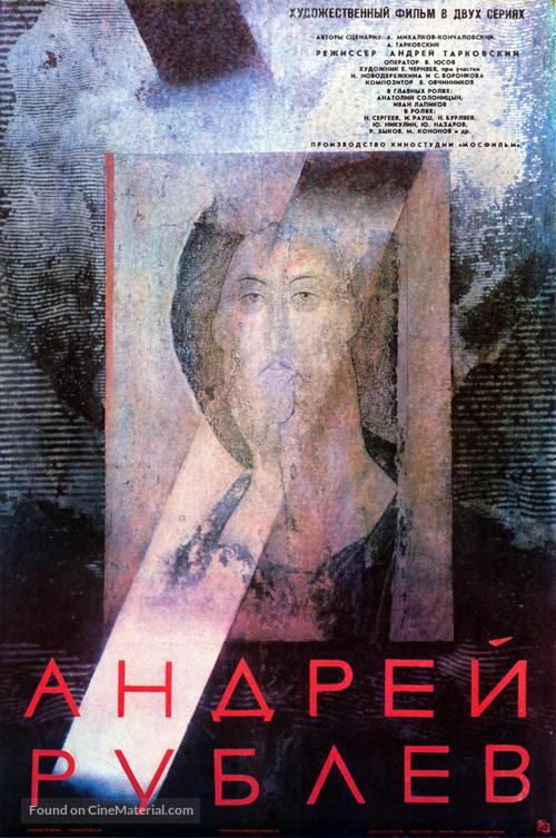 Andrey Rublyov - Russian Movie Poster