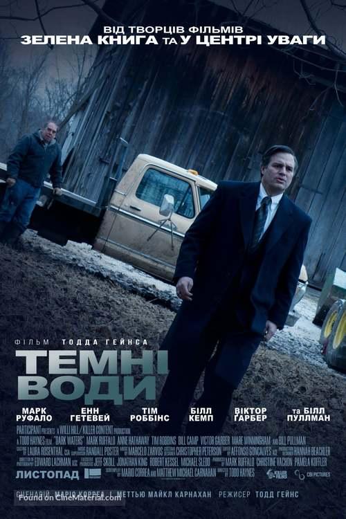 Dark Waters - Ukrainian Movie Poster