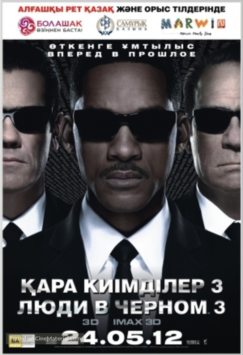 Men in Black 3 - Kazakh Movie Poster