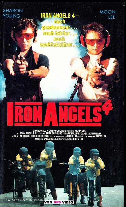 Jin pai shi jie - German VHS movie cover