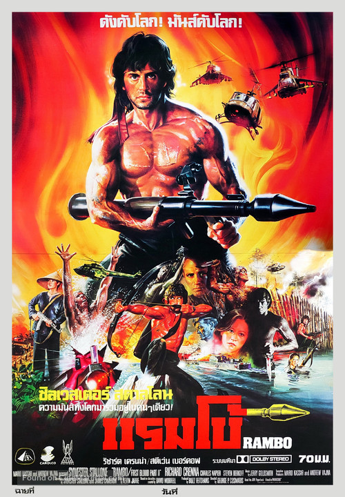 Rambo: First Blood Part II - Thai Movie Poster