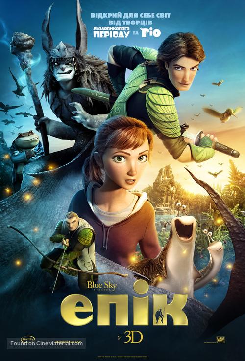 Epic - Ukrainian Movie Poster