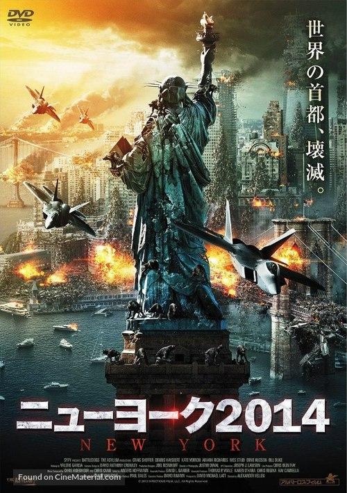 Battledogs - Japanese DVD movie cover