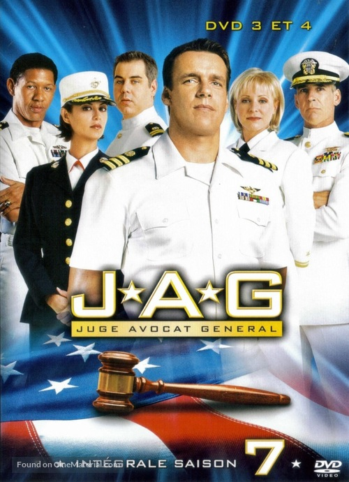 """JAG"" - French Movie Cover"