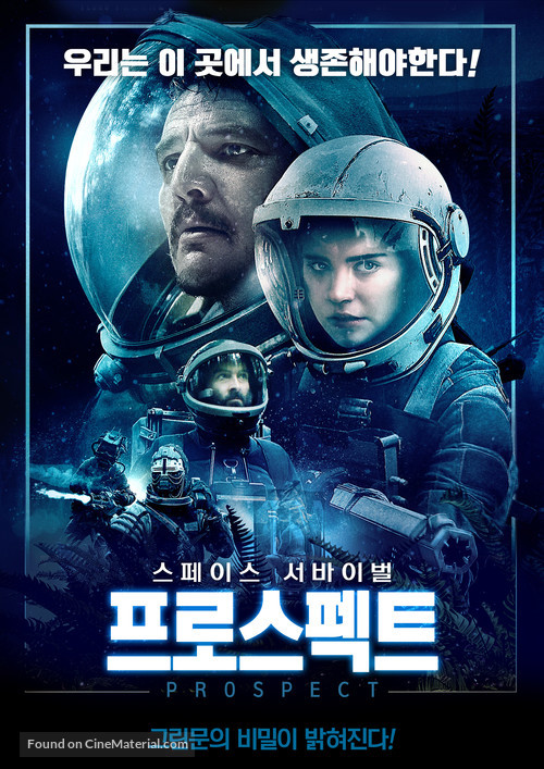 Prospect - South Korean Movie Poster