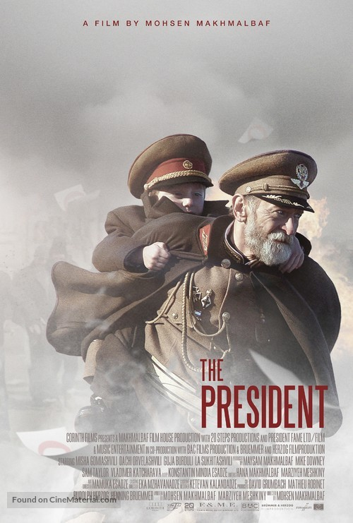 The President - Movie Poster