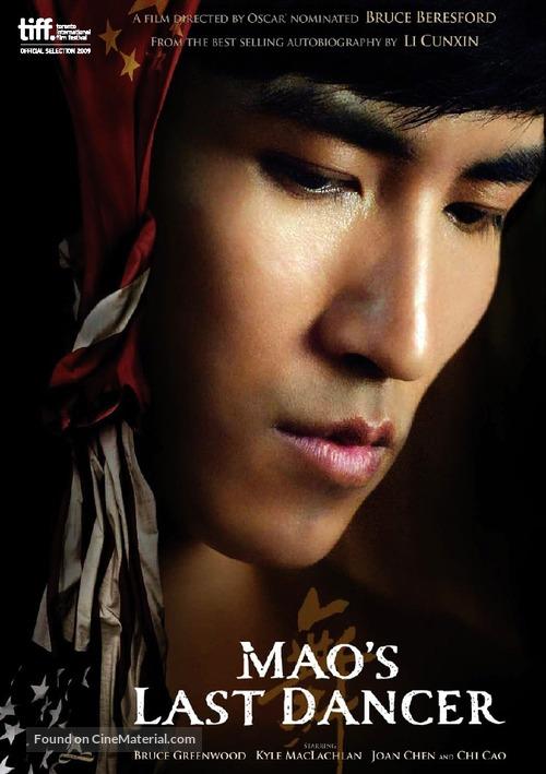 Mao's Last Dancer - British Movie Poster