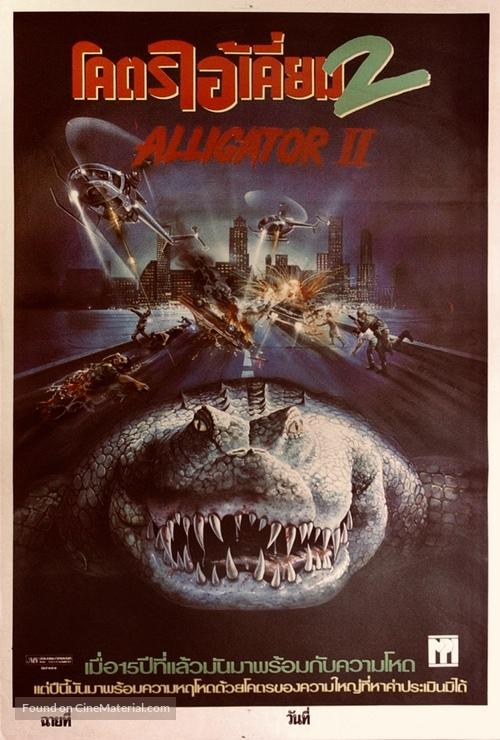 Alligator II: The Mutation - Thai Movie Poster