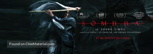 Shadow - Spanish Movie Poster