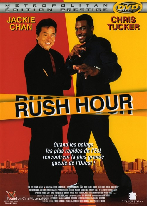 Rush Hour - French DVD cover