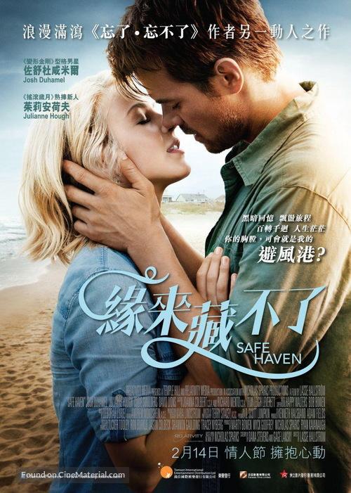Safe Haven - Hong Kong Movie Poster