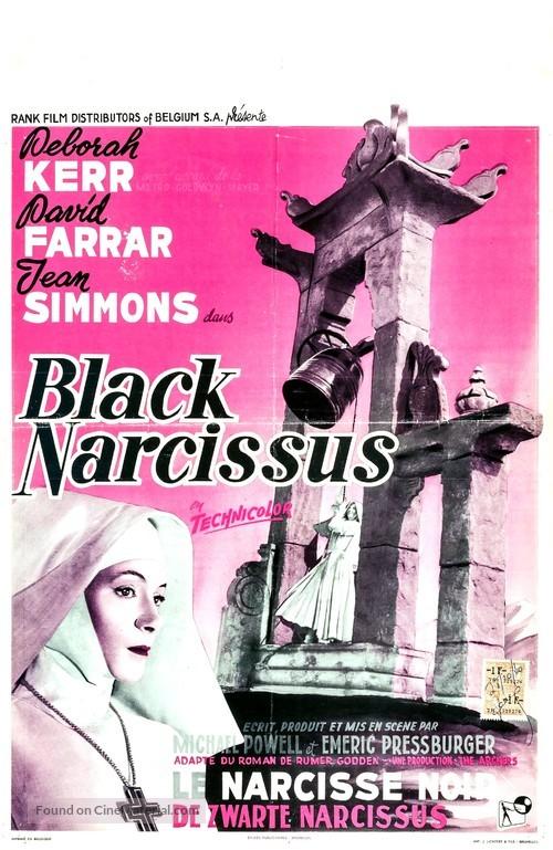 Black Narcissus - Belgian Movie Poster