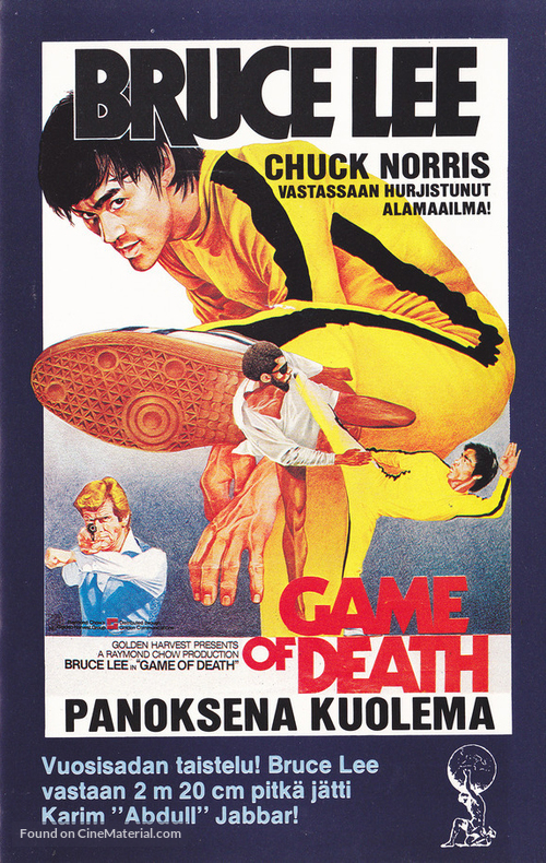 Game Of Death - Finnish VHS movie cover