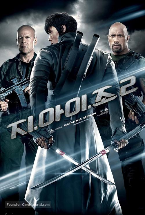 G I Joe Retaliation 2013 South Korean Movie Poster