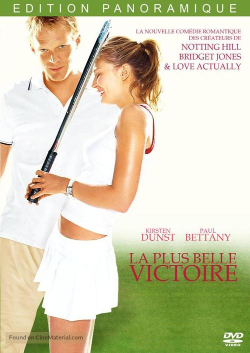 Wimbledon - Canadian DVD movie cover