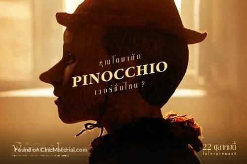 Pinocchio - Thai Movie Poster