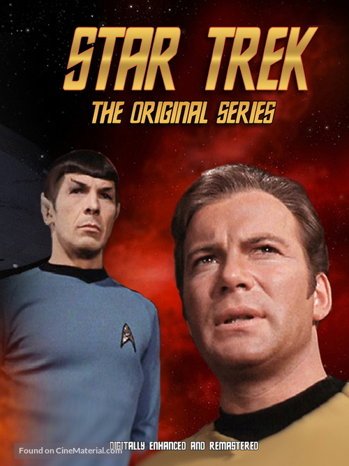 """Star Trek"" - DVD movie cover"