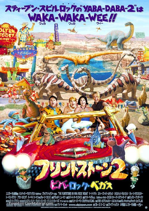 The Flintstones in Viva Rock Vegas - Japanese Movie Poster