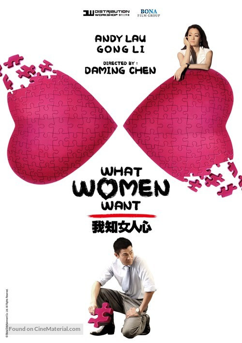 I Know a Woman's Heart - Singaporean Movie Poster