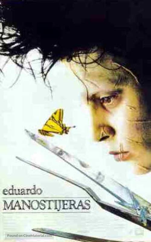 Edward Scissorhands - Spanish Movie Poster