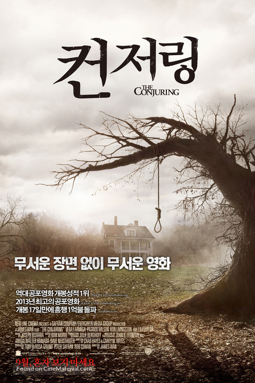 The Conjuring - South Korean Movie Poster