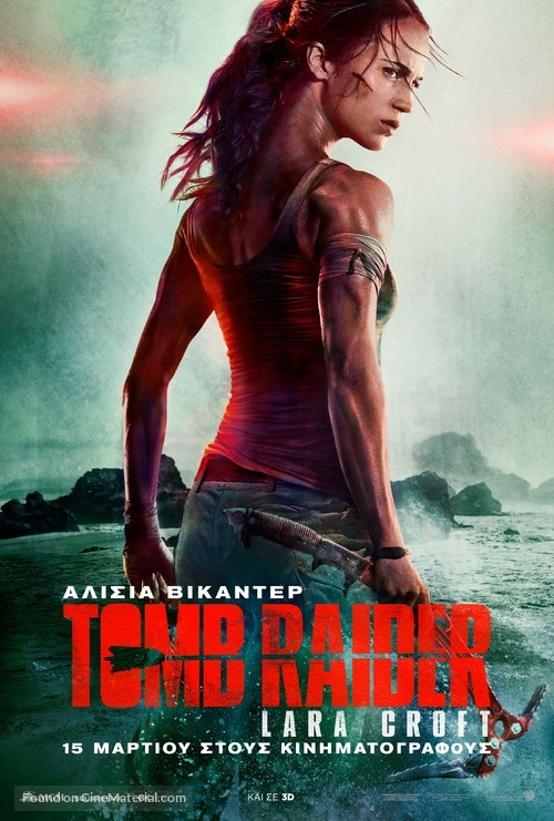 tomb raider greek movie poster