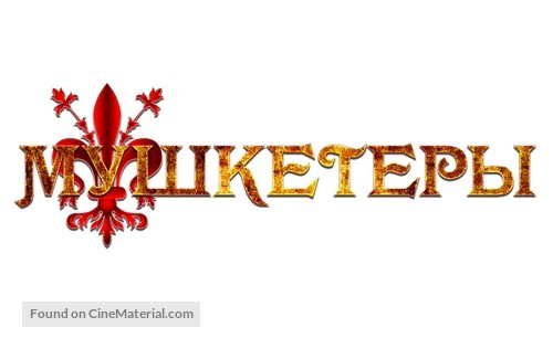 """""""The Musketeers"""" - Russian Logo"""