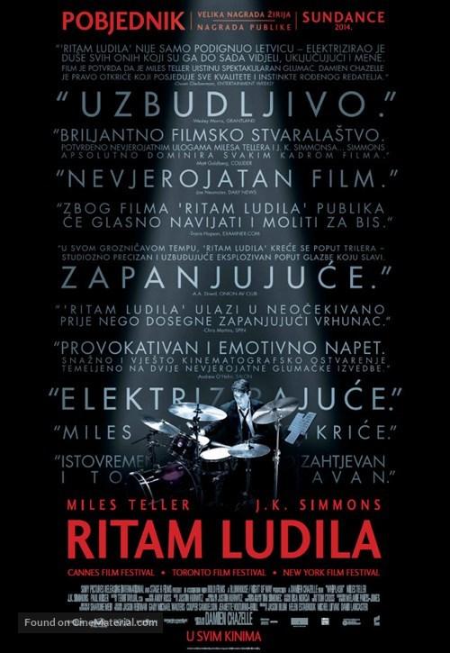 Whiplash - Croatian Movie Poster
