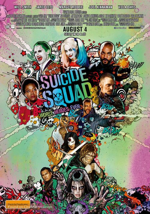 Suicide Squad - Australian Movie Poster