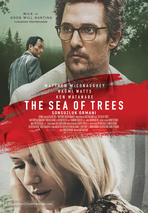 The Sea of Trees - Turkish Movie Poster