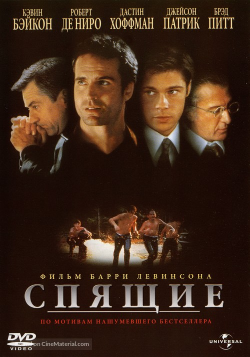 Sleepers - Russian DVD movie cover