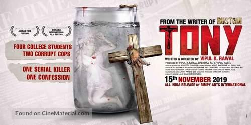 Tony - Indian Movie Poster