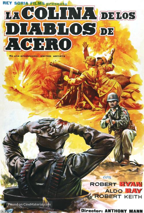 Men in War - Spanish Movie Poster