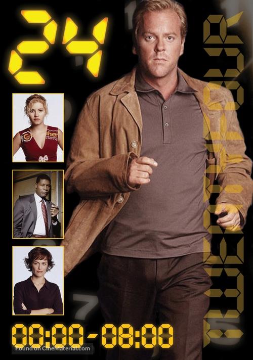 """24"" - DVD movie cover"