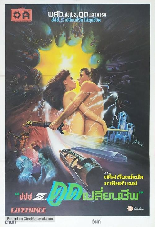 Lifeforce - Thai Movie Poster