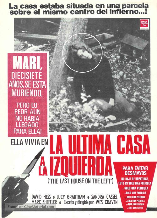 The Last House on the Left - Spanish Movie Poster