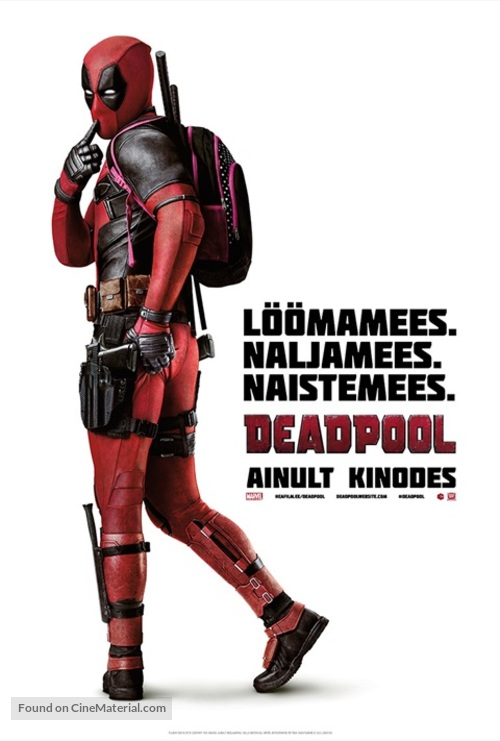 Deadpool - Estonian Movie Poster