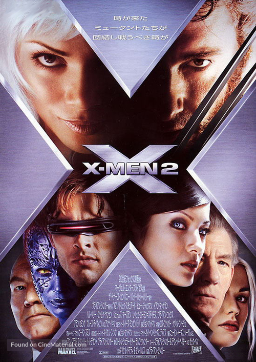 X2 - Japanese Movie Poster