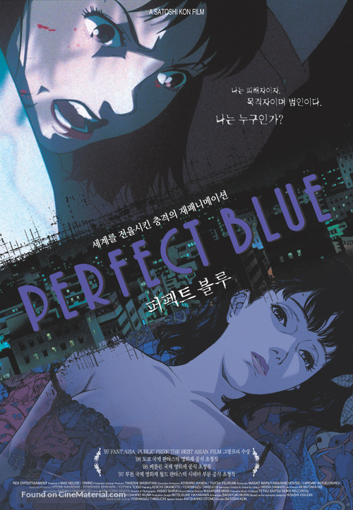 Perfect Blue 1997 South Korean Movie Poster